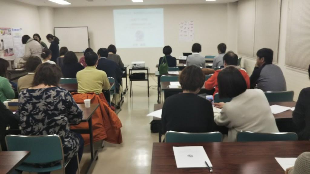 2018年11月14日東神楽町社会福祉協議会